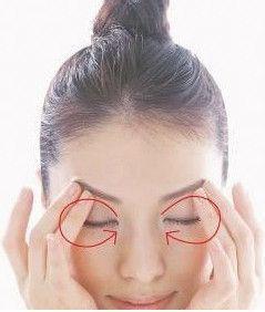 眼部按摩手法第一步